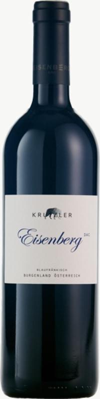 Blaufränkisch Eisenberg DAC 2015
