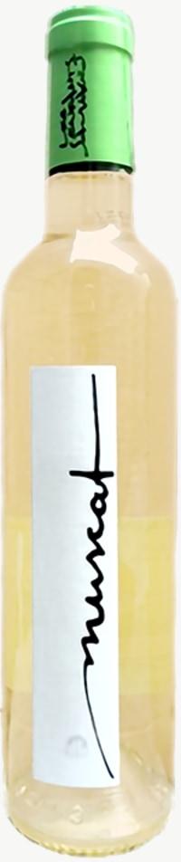 Muscat de Rivesaltes (fruchtsüß)