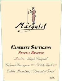 Cabernet Sauvignon Special Reserve 2010