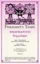 Pheasants Tears Shavkapito Skin Contact