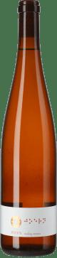 JOERN Arancia (Orange Wine) trocken 2014