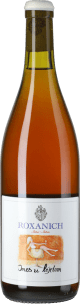 Ines u Bijelom Cuvee (Orange Wine) 2010