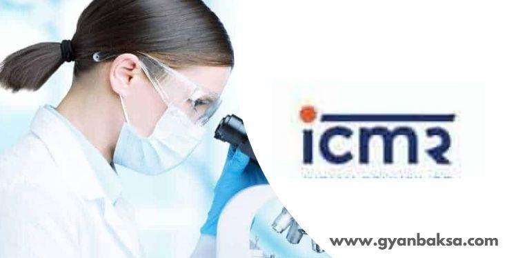 Photo of ICMR का फुल फॉर्म क्या है?