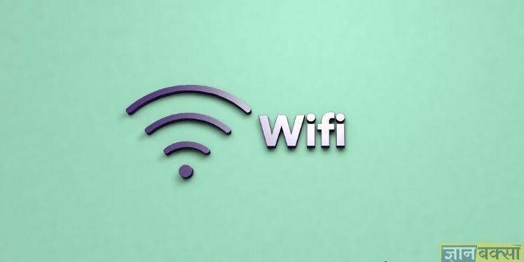 Photo of WIFI का फुल फॉर्म क्या है, WIFI क्या है?