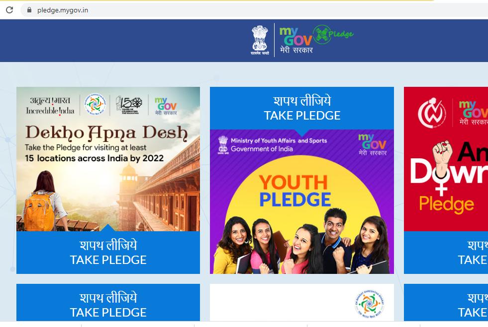 Dekho Apna Desh Scheme Online Application