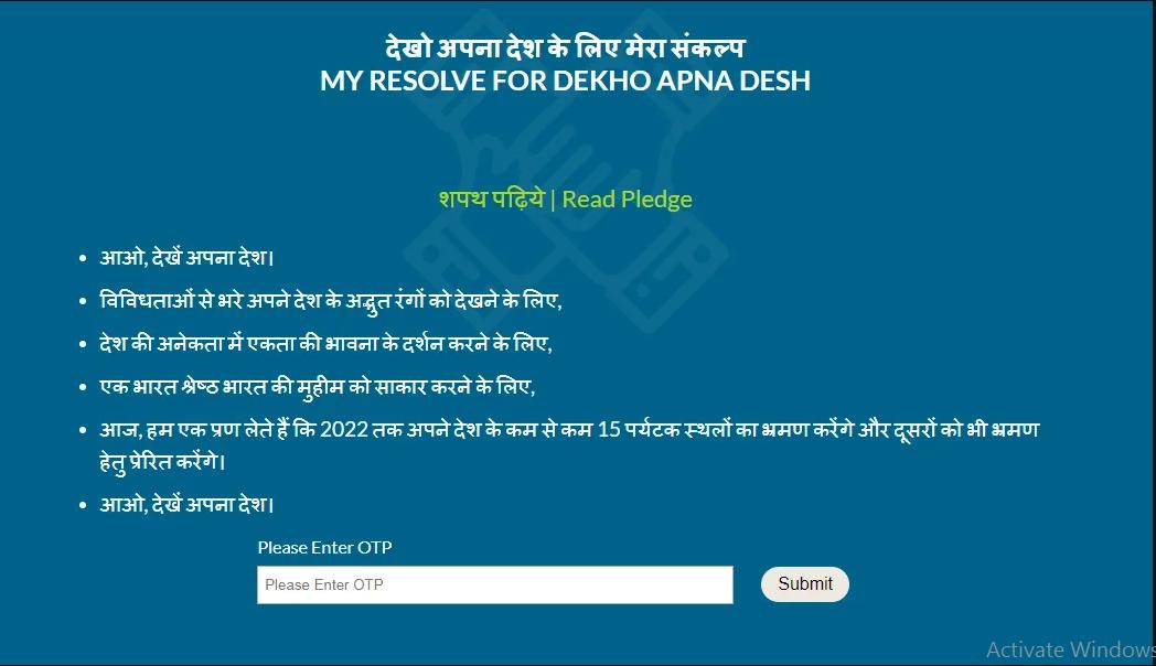 Dekho Apna Desh Pledge