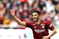 Hot! A Barcelona man has announced...