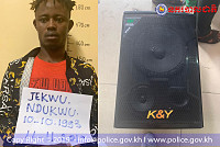 Arrested for footballer,...