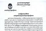 Siem Reap court orders arrest of...