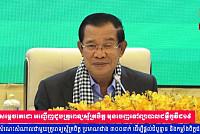 PM Hun Sen orders all labor...