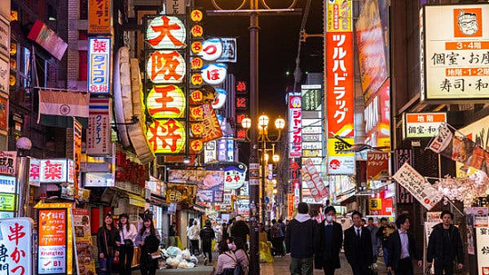 Japan%E2%80%99s%20Virus%20Success%20Has%20Puzzled%20the...