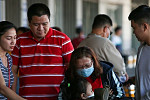 Philippine foreign officials allow...
