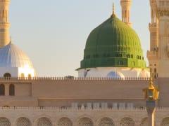 Tripfez Travel Umrah November: Madinah → Makkah  package