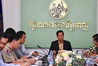Phnom Penh Unity Command Plans...