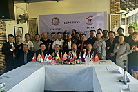 KUNK International Federation selects...