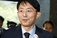South Korea, Japan to hold work-level...