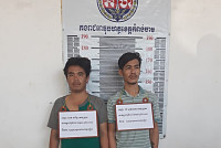 Kompong Cham military police detain...