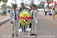 Provincial Police Commissariat for...