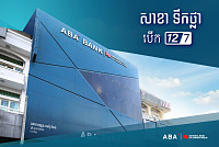 ABA Bank - Teuk Thla Branch Expands...