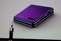 How to Watch the Samsung Unpacked...