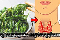 Ever eaten seawater? These are its...