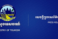 Ministry of Tourism issues guidelines...