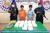 Anti-Narcotics Unit detained 2...