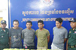 Drugs! Police detained four suspects...