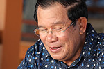 Samdech Techo Hun Sen Returned from...
