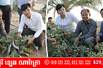 Governor of Banteay Meanchey Province...