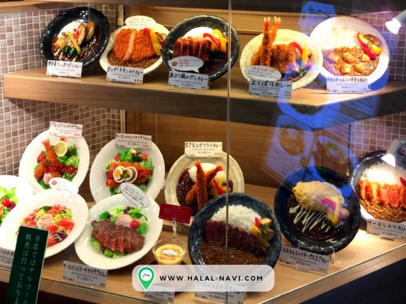 La toque. Halal di lapangan terbang Narita.
