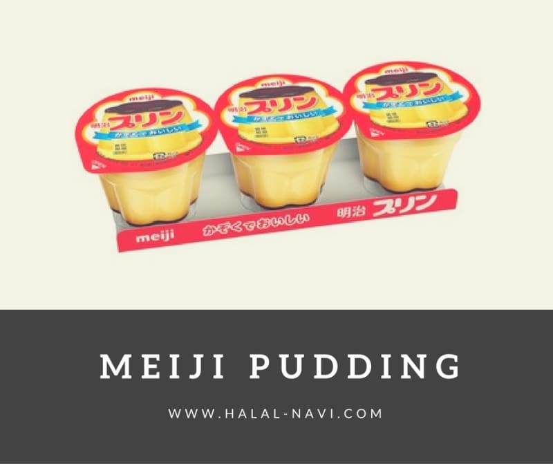 pudding snack muslim friendly