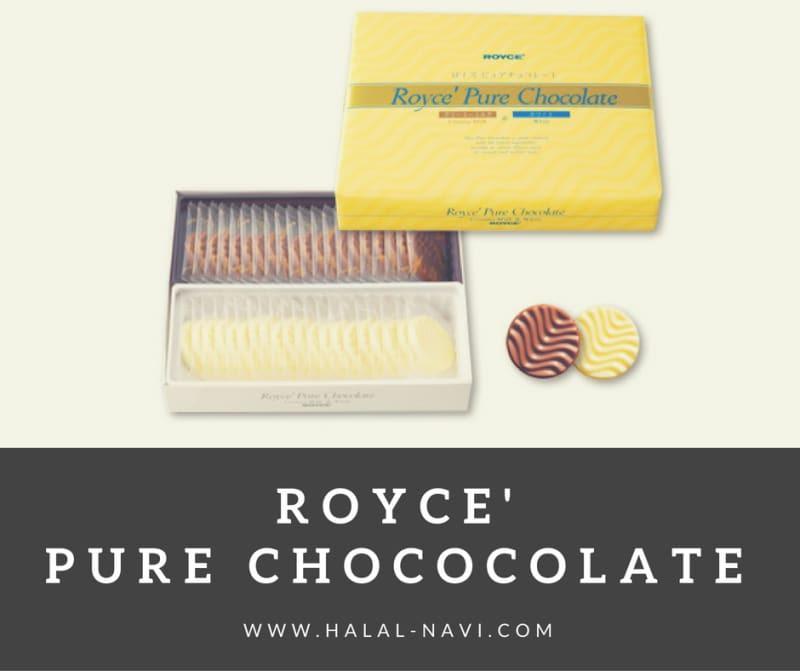 Chocolate snack muslim friendly