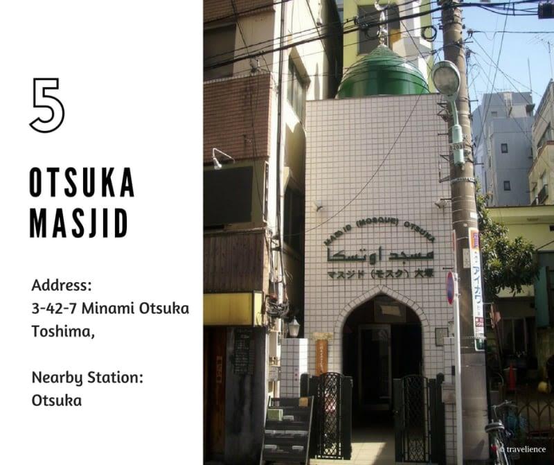 otsuka masjid halal navi