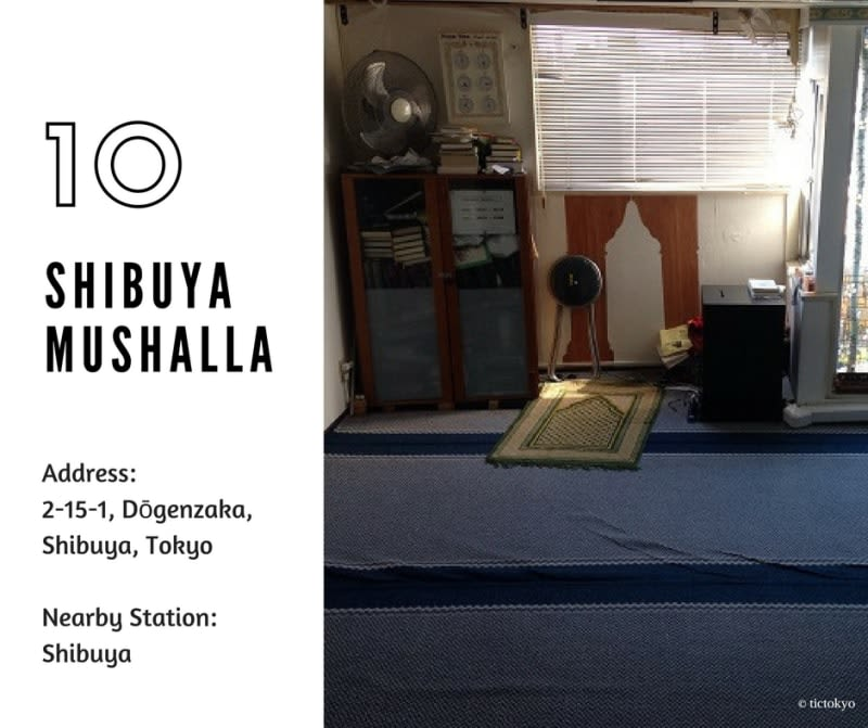 shibuya mushalla halal navi