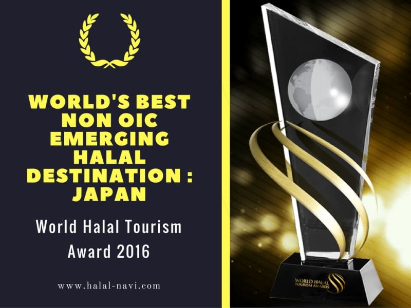 worlds-best-non-oic-emerging-halal-destination-japan-2