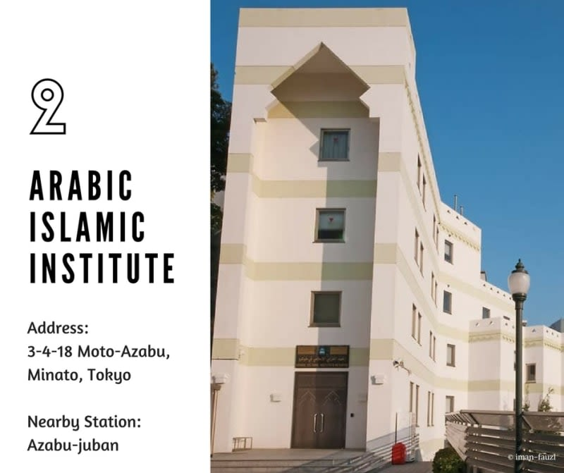Arabic Islamic Institute Halal Navi