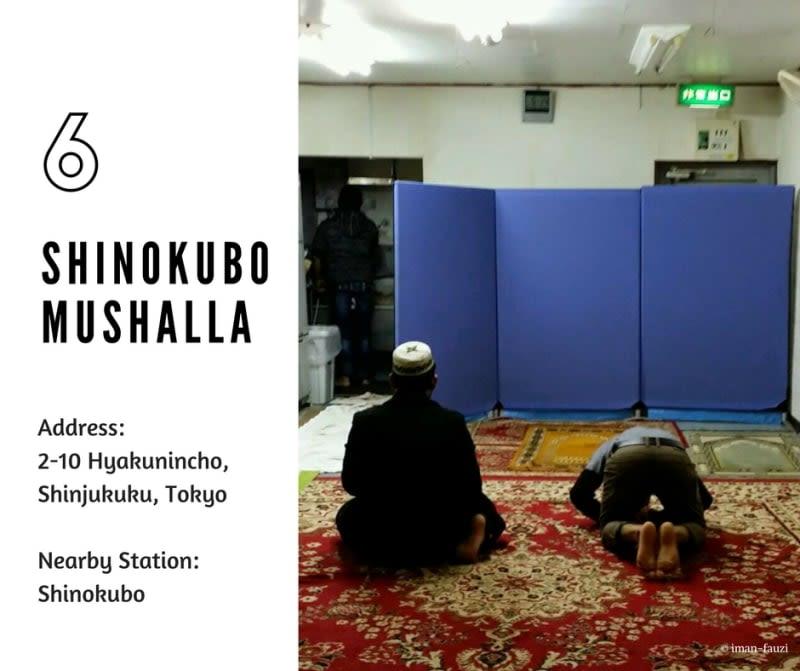 shinokubo mushalla halal navi