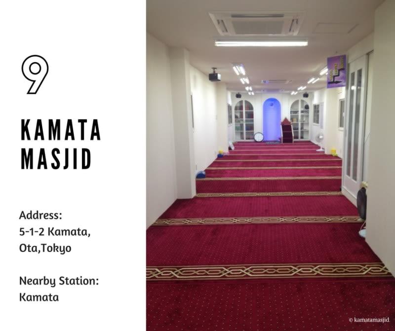 kamata masjid halal navi