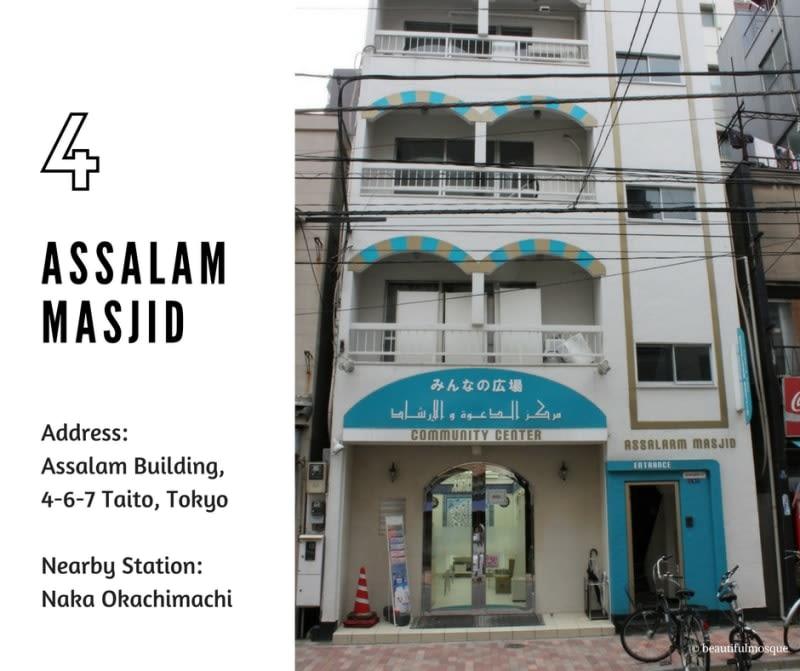 Assalam Masjid Halal Navi