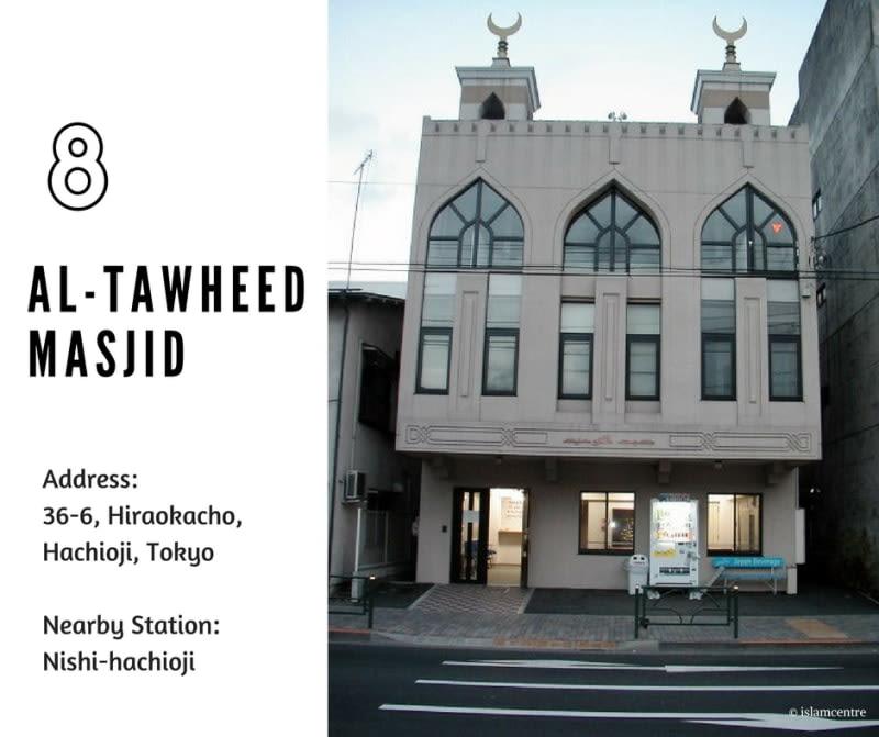 Al-Tawheed Masjid Halal Navi