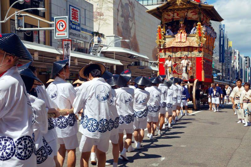 Gion Festival Halal Navi