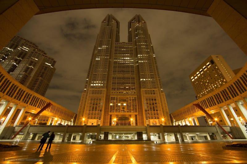 Tokyo Metropolitan Government Building halal navi