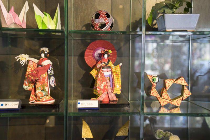 Origami Kaikan halal navi