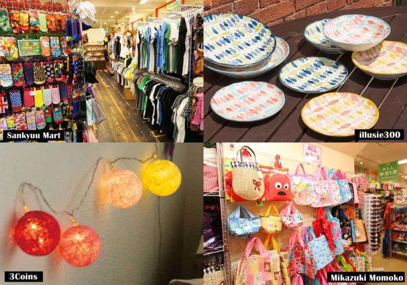 300 yen shops
