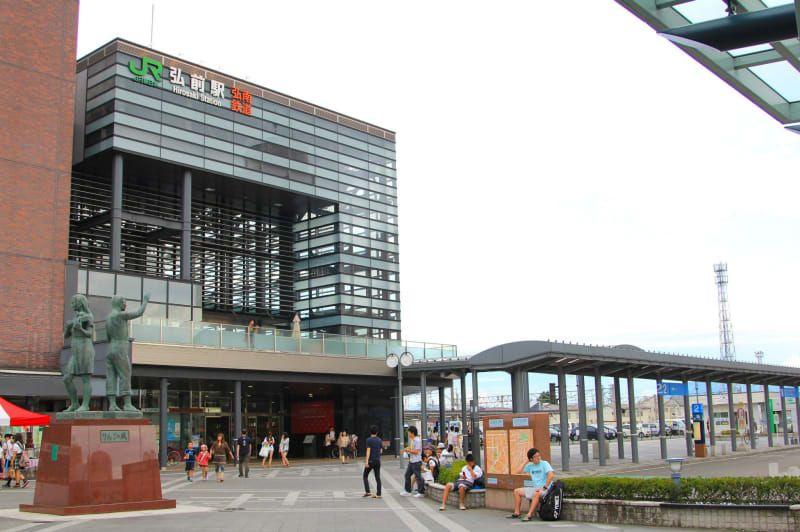 Hiroshaki Station