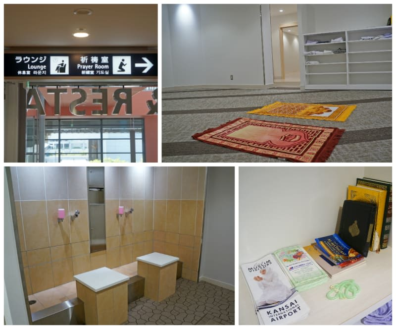Kansai International Airport Prayer Rooms