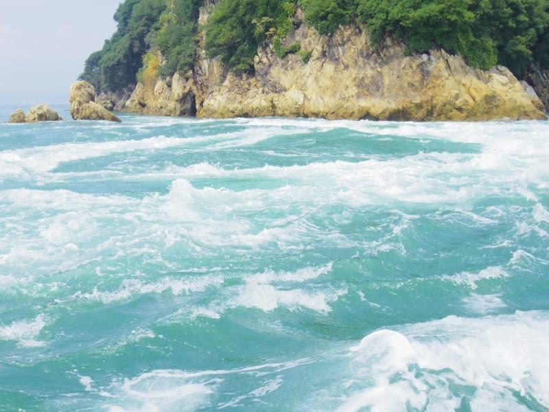 Oushima