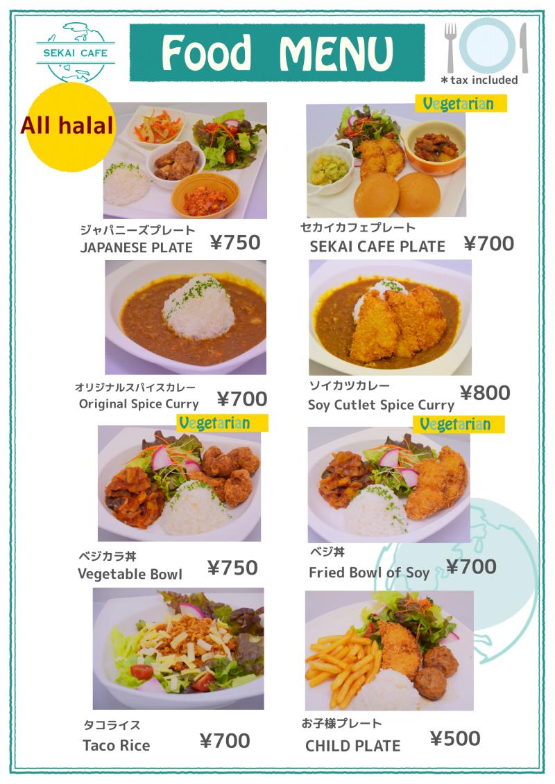 Sekai Cafe Oshiage Menu