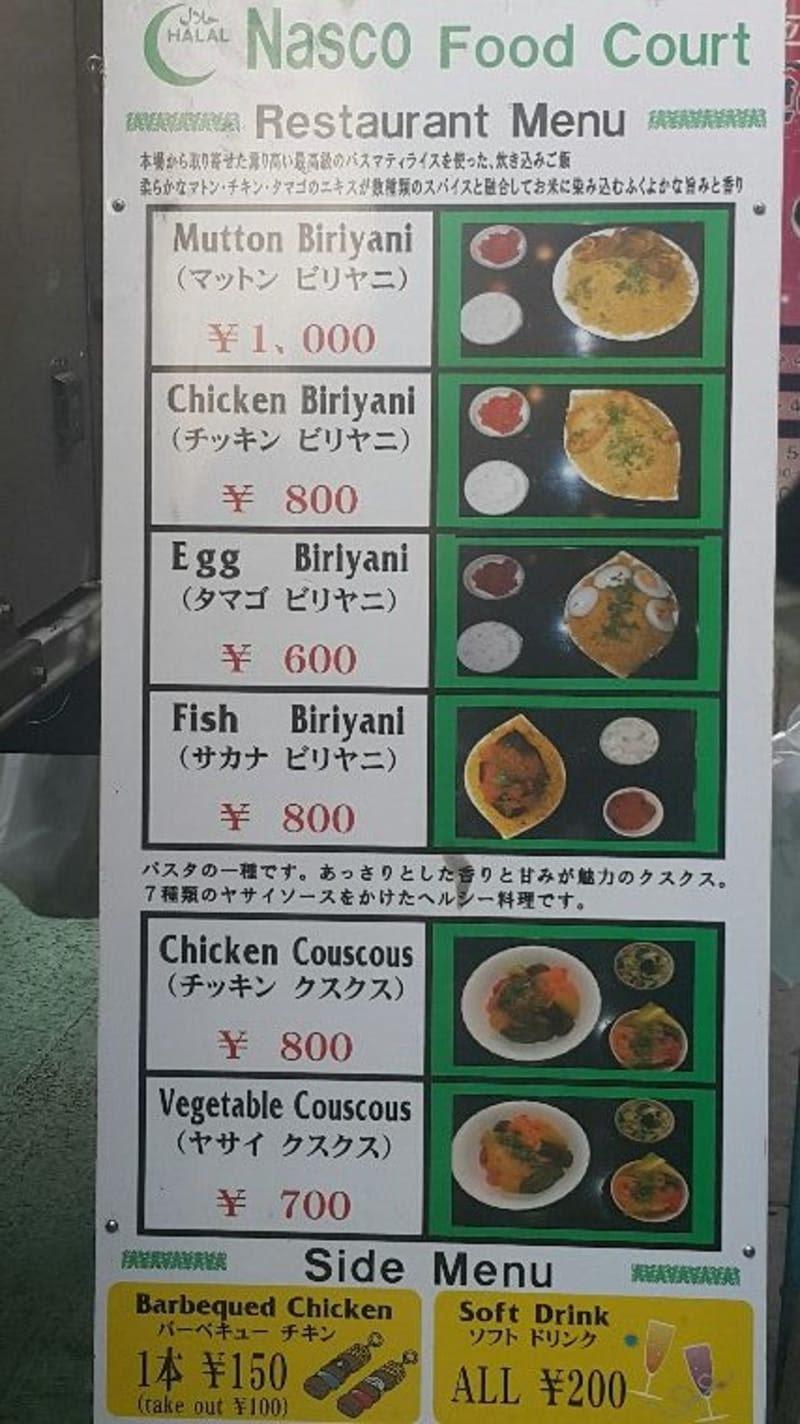 Menu in Nasco Food Court